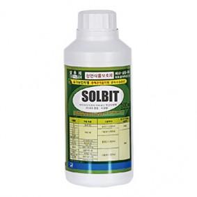Solbit
